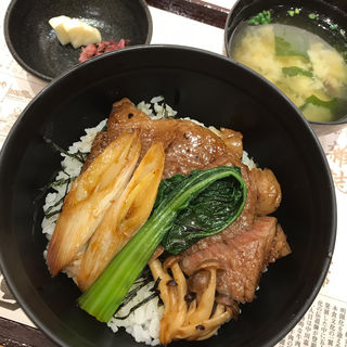 ステーキ丼(竹)(人形町今半 高島屋 日本橋店 )