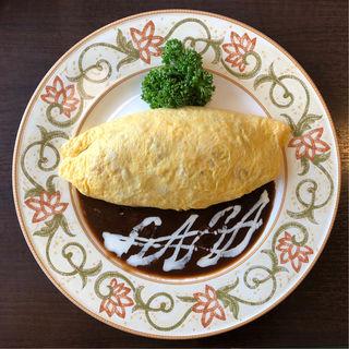 オムライス(レストラン 山猫軒 (レストラン・ヤマネコケン))