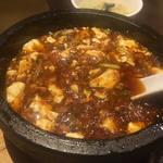 陳家名物頂天石焼麻婆豆腐
