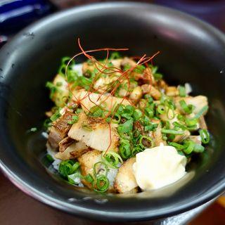 チャーシュー丼( 麺家 遊彩 )