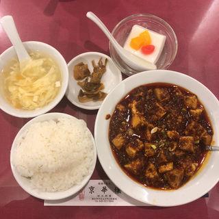 週替わりランチ(麻婆豆腐)(京華樓 本館)