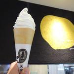 ソフトクリーム プレーン(天狗堂 )