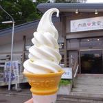 岩瀬牧場ソフトクリーム(白鹿食堂 )