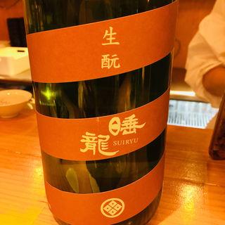 睡龍(日本酒バル 福33 (フクミミ))