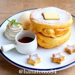 ふわふわとろける三ツ星パンケーキ(3 STARS PANCAKE (スリースターズパンケーキ))
