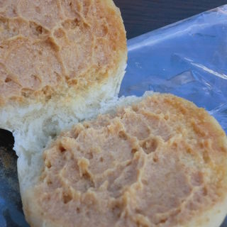 宗像大豆のきな粉クリームパン