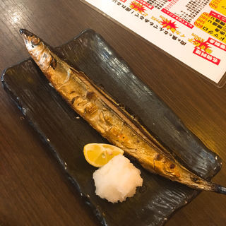 さんま塩焼き(皆様酒場 大衆 昭和ゴールデン 大阪駅前第4ビル店 )