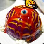 紫芋パンプキン