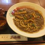 カレーうどん(五合庵 )