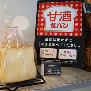 甘酒食パン(マヌカンピス&ケレス 田川店 (Mannekenpis & CERES ))