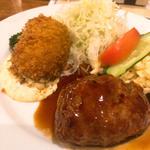 タラバガニのクリームコロッケ&ハンバーグ(洋食大吉)