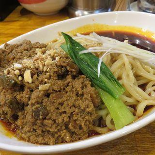 成都式担々麺(汁なし)(麺屋 庄太 六浦店)