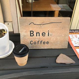 ブレンドコーヒー(ブネイコーヒー (Bnei Coffee))