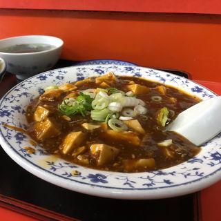 マーボー豆腐(小笹飯店)