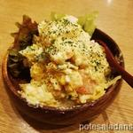ポテトサラダ(山忠 (やまちゅう))