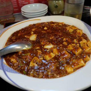 陳麻婆豆腐(中国料理 天幸 )
