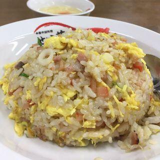 チャーハン(盛華 御器所店 )