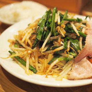 伝説の皿台湾(仙台中華蕎麦 仁屋 )