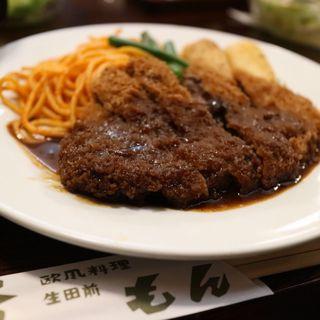 ビーフカツレツ(欧風料理 もん )