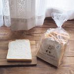 食パン(ブランジュリーササノ  )