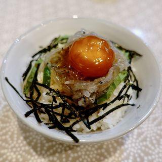 うま味黄身しらす丼(麺物語 つなぐ)
