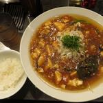 麻婆麺(麺屋 愛心 町屋店 )