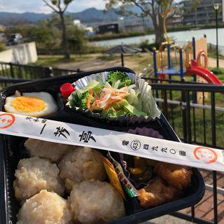 しゅうまい弁当(岸和田一芳亭 お弁当店)