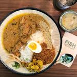 白身魚&キーマカレーライス(FISH )