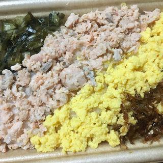 炙り焼き鮭ごはん(セブンイレブン 札幌南9条西7丁目店)