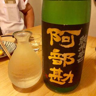 阿部勘 純米辛口 一合(食堂 ニコラ )
