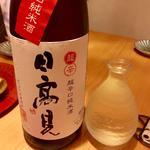 日高見 超辛口純米酒 一合