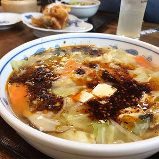 酸辣湯麺(日清亭 本店 (にっしんてい))