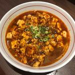 芙蓉麻婆麺(細麺・本格四川味)(四川料理 芙蓉麻婆麺 (フヨウマーボーメン))