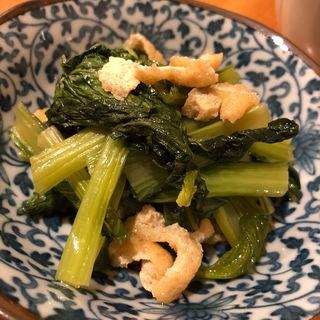 小松菜と油あげのおひたし