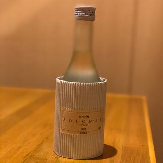 SOIGNER 純米吟醸(さわだ亭 )