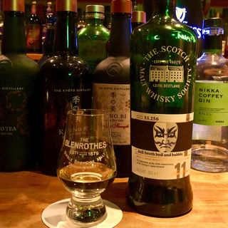 SMWS 53.256 ...HELL-BROTH BOIL AND BUBBLE.(Bar Boot Camp(ブートキャンプ))