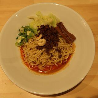 汁なし担担麺(汁なし担担麺と魚介そば sirusi (シルシ))