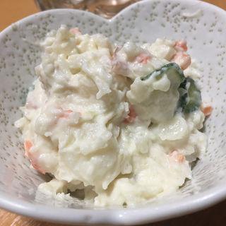 ポテトサラダ(ふみ作 )