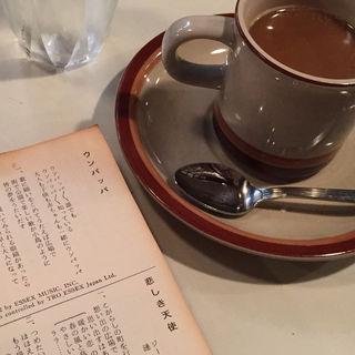 コーヒー(御免堂 (ゴメンドウ))