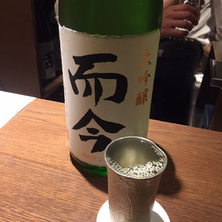 而今(ぽんしゅや三徳六味)