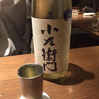 小左衛門(ぽんしゅや三徳六味)