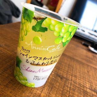シャインマスカットジュレ&ふんわり杏仁(セブンイレブン 高円寺駅前店)