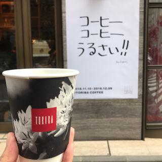コーヒーコーヒーうるさい!!(トリバコーヒー 銀座本店 )