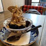 コーヒーソフトクリーム&ゼリー