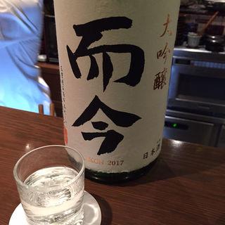 大吟醸  而今(ぽんしゅや三徳六味)