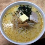味噌カレー牛乳ラーメン バター入り(味の札幌 大西 )