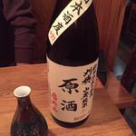 刈穂(千ふく )