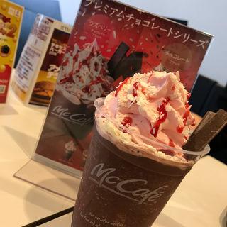 ラズベリーチョコレートフラッペ(マクドナルド 408成田美郷台店 (McDonald's))
