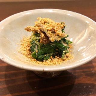 春菊とキノコの胡麻和え(食堂 おがわ )