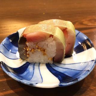 鯖寿司(食堂 おがわ )